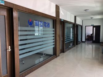 Ningbo Hanya Electrical Appliance Co.,Ltd